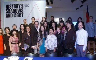 亞洲人在紐約與文化部駐紐約臺北文化中心將於23日共同舉辦2017時裝秀。 (莊翊晨/大紀元)