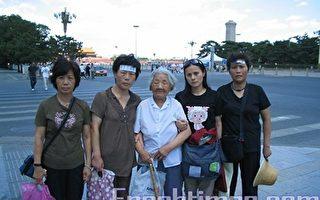 北京访民王秀英(中)与上海访民王生芳、邬玉萍、赵玲娣、王美莉在天安门广场附近合影。(大纪元)