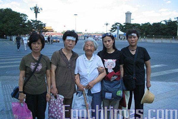 北京訪民王秀英(中)與上海訪民王生芳、鄔玉萍、趙玲娣、王美莉在天安門廣場附近合影。(大紀元)