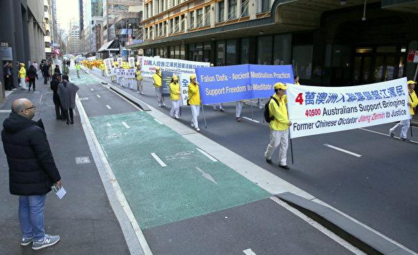 9月8日法輪功悉尼市區大遊行 - 訴江。(攝影:何蔚/大紀元)