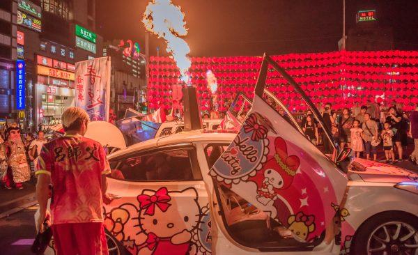 2017丁酉鷄籠中元祭放水燈大遊行,熱鬧滾滾。(林志彥/大紀元)