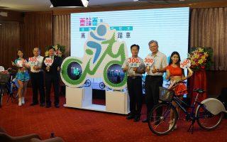 高雄公共單車建置達300站 使用人次破1,500萬