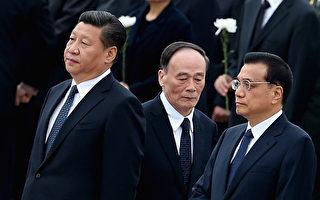 9月6日,習近平(左)的大內總管栗戰書主持召開了紀念王岐山岳父姚依林100周年冥誕座談會,李克強(右)與王岐山(中)等常委出席。(Feng Li/Getty Images)