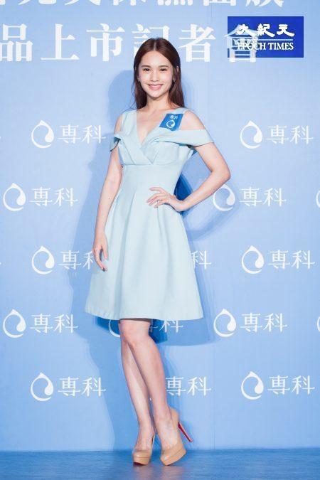 楊丞琳13日出席保養品代言記者會。