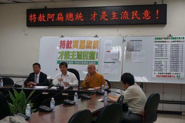 特赦阿扁联盟21日公布最新连署率,绿营县市首长全数签名,他说,这代表特赦阿扁才是民意。(李怡欣/大纪元)