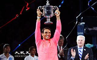 时隔四年 纳达尔再登顶美网 夺大满贯16冠