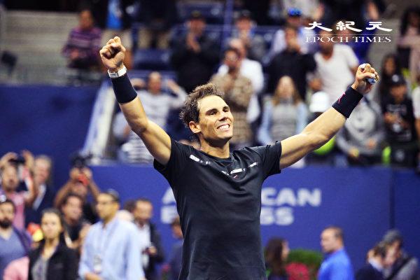 球王纳达尔(Rafael Nadal)进入决赛时的喜悦。(宋昇桦/大纪元)