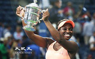 黑马斯蒂文斯美网夺冠 一月前排名仅957位