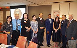 大费城亚裔商会举办第十一届颁奖晚宴