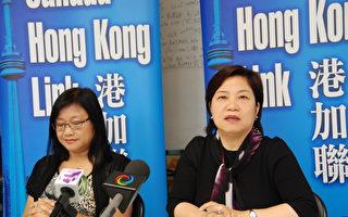 港加联会长冯玉兰(右)、董事余乃意(左)。(伊铃/大纪元)
