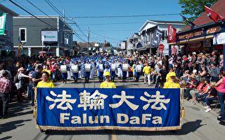 法輪大法天國樂團今年應邀參加了魁北克聖-梯特市舉行的加拿大東最大規模牛仔節的遊行慶典,獲得觀眾激賞。(Félix Boulanger / 大紀元)