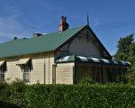 根据澳洲普通法,卖家和房地产代理必须向潜在的买家透露房产的所有重要情况的信息,包括房产中曾发生的如谋杀、暴力犯罪,甚至是怀疑闹鬼事件等。(简沐/大纪元)