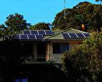 调查显示,有60%安装了太阳能电池板的家庭正在考虑增购一个太阳能电池。(简沐/大纪元)