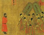 閻立本所繪的《步輦圖》局部,圖為唐太宗接見吐蕃使者。(維基百科公共領域)