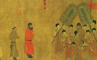 阎立本所绘的《步辇图》局部,图为唐太宗接见吐蕃使者。(维基百科公共领域)