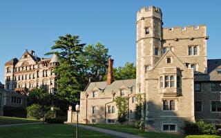 2018最佳大學排名發布 普林斯頓大學蟬聯第一