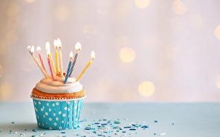 生日到了 免费生日礼品哪里寻?