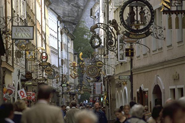 蓋特萊德大街(Geteridegasse)(薩爾茨堡旅遊局提供)
