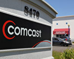 加州奥克兰Comcast公司客户服务中心门外矗立的公司标识。(Getty Image)