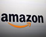 亚马逊公司选址第二总部,引得美国各大城市争相竞标。(David McNew/Getty Images)