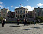 圖為挪威國會大廈。(Ragnar Singsaas/Getty Images)
