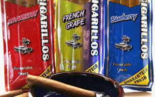 口味煙草可以通過其表面的清爽味道,掩蓋煙草的刺激性氣味。(Scott Olson/Getty Images)