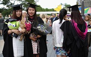 英国留学生多数非法滞留?官方统计否认