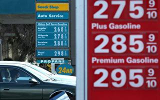 哈維侵襲造成全美的平均油價上漲27美分。(Justin Sullivan/Getty Images)