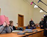 德國護士霍格爾利用工作之便殺人震驚社會,兩年謀殺90人竟然也只是冰山一角。(CARMEN JASPERSEN/AFP/Getty Images)