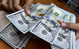 美国家庭收入连续两年增长 亚裔收入最高