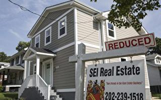 华府房市价格不断攀升,但也有业内人士认为,房价潜力被高估。(Drew Angerer/Getty Images)