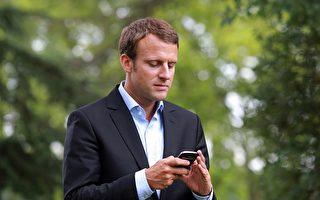 近日,一名记者的手机被盗后,法国总统马克龙的一个私人电话号码就在互联网上被传播开来。(NICOLAS TUCAT/AFP/Getty Images)