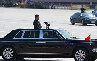 中共军队正准备一场彻底的领导层换血,高层将领下台,有两人正受到腐败调查。 (Wang Zhao - Pool /Getty Images)
