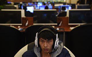 中共严厉封网 引发经济与科研震荡