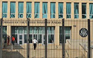 美计划大批撤回驻古巴使馆人员