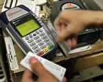 据估测,有300万马里兰州居民的财务信息可能被泄漏。(Tim Boyle/Getty Images)