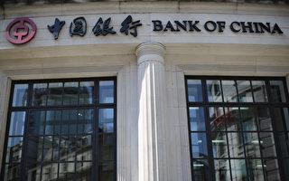 中朝邊境的中國銀行們最近紛紛拒絕給朝鮮公民和企業開賬號,不是因為他們自覺切斷朝鮮核武資金的來源,而是害怕美國的制裁。 (Dan Kitwood/Getty Images)