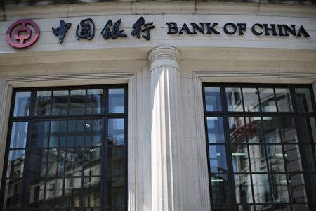 路透社引述四個消息來源說,中共央行本週一(9月18日)告訴各銀行嚴格執行聯合國對朝鮮的制裁。這是迄今最強烈的跡象顯示,川普(特朗普)政府切斷流氓國家資金的策略生效了。(Dan Kitwood/Getty Images)