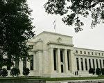 美聯儲星期二(9月19日)將召開為期兩天的貨幣政策會議,市場普遍預期本次會議將維持基本利率不變,但很有可能宣布備受期待的縮表計劃。(Win McNamee/Getty Images)
