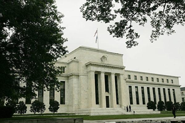 美联储星期二(9月19日)将召开为期两天的货币政策会议,市场普遍预期本次会议将维持基本利率不变,但很有可能宣布备受期待的缩表计划。(Win McNamee/Getty Images)