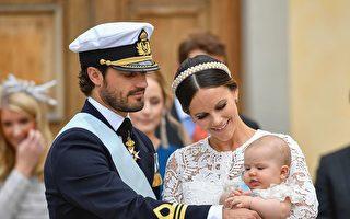 小王子降临 瑞典王室喜添新成员
