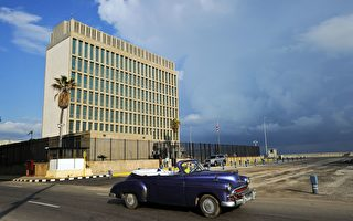 床上有可怕声波 美驻古巴人员遭袭谜团更深