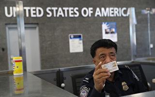 美国总统川普(的90天旅行禁令,于9月24日到期。预计川普政府很快将宣布有关外国人入境美国的新规生效。图为美国一海关人员在检查入境游客的证件。(John Moore/Getty Images)