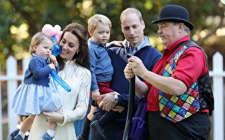 35岁英王妃凯特再怀孕
