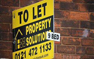 房东隐瞒收入 英国损失两亿镑税收