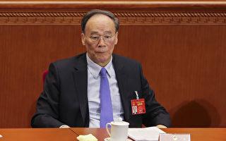 北京可能很快將重組它的反腐機構中紀委,可能最早在下個月的十九大上。圖為中紀委書記王岐山。(Lintao Zhang/Getty Images)