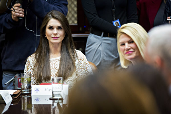 WASHINGTON, DC - MARCH 27: Hope Hicks, White House director of strategic communications, listens while meeting with women small business owners with U.S. President Donald Trump, not pictured, in the Roosevelt Room of the White House on March 27, 2017 in Washington, D.C. Investors on Monday further unwound trades initiated in November resting on the idea that the election of Trump and a Republican Congress meant smooth passage of an agenda that featured business-friendly tax cuts and regulatory changes. (Photo by Andrew Harrer-Pool/Getty Images)
