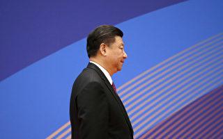 经济学人报告预测,习在二任内将专注解决中国的金融风险,致力于经济改革。 (Jason Lee-Pool/Getty Images)