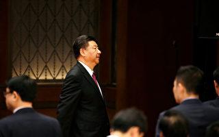 十九大前 习近平在多领域反转江泽民政策
