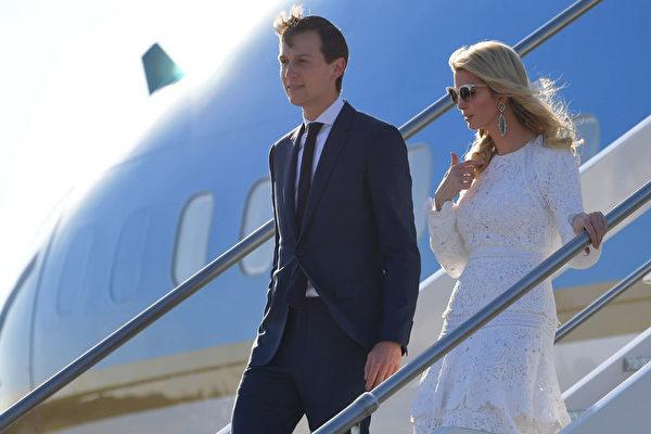 圖為伊萬卡夫婦。 (MANDEL NGAN/AFP/Getty Images)